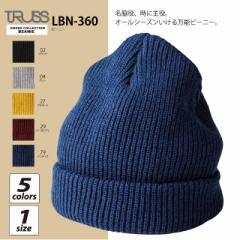 ビーニー(ニットキャップ) TRUSS#LBN-360 防寒 cap