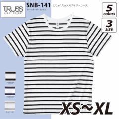 ナローボーダーTシャツ TRUSS#SNB-141 XSサイズ sst-c