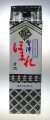 日本酒 紙パック 12本セット ほまれ酒造 からくちパック・黒 1800ml×12 送料無料