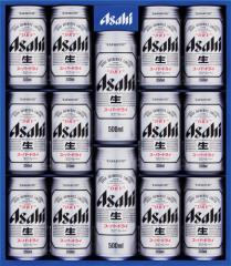 お歳暮 ギフト 2017 ビール ビールセット  アサヒ スーパードライ AG-35  無料包装 送料無料