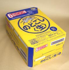 【麒麟】キリン のどごし<生> ケース 500ml×24缶【送料無料】