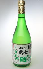 【大七酒造】生もと造り 本醸造 生貯蔵酒 720ml