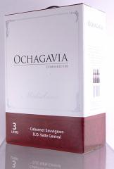 オチャガビア ボックスワイン 3000ml カベルネ・ソーヴィニヨン 【赤・白合わせても8個で送料無料!】バッグ・イン・ボックス チリ