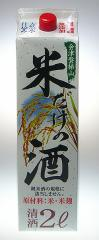 白河銘醸 磐梯山米だけの酒 パック 2000ml【12個まで1個口配送可能】