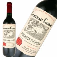 ギフト箱 包装付き シャトー カサ 1999 赤ワイン ボルドー 無料包装 送料無料 プレゼント 誕生日 記念日 平成11年 750ml