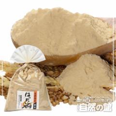 【自然の館】送料無料 はったい粉 [ 麦焦がし 煎り麦 香煎 はったいこ 送料無料 粉 国産大麦 おおむぎ ]