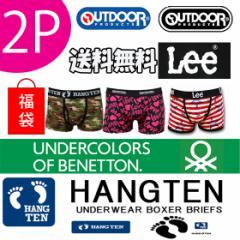 2枚組ボクサー OUTDOOR BENETTON Lee HANGTEN BENDAVIS アウトドア 【選べるブランド2枚組1000円】