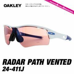 【送料込&ポイント3倍】オークリー OAKLEY サングラス レーダーパス ベンテッド 24-411J 155