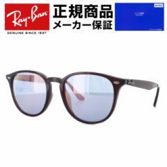 【国内正規品】レイバン Ray-Ban サングラス RB4259F 62311N 53 ミラーレンズ