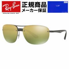 レイバン サングラス クロマンス ミラーレンズ Ray-Ban CHROMANCE RB4275CH 876/6O 63