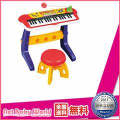 送料無料 キッズキーボード DX ローヤル Royal おもちゃ 知育玩具 楽器玩具