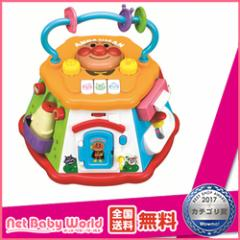 送料無料 アンパンマン おおきなよくばりボックス アガツマ 知育玩具 ブロック 遊具