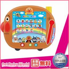 送料無料 アンパンマンすくすく知育パッド バンダイ BANDAI おもちゃ・遊具・ベビージム・メリー 知育玩具