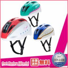 送料無料 キッズヘルメットS 新幹線 アイデス Ides 遊具・のりもの のりもの