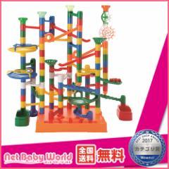 送料無料 NEWくみくみスロープ たっぷり100 たっぷり100 くもん出版 KUMON 知育玩具