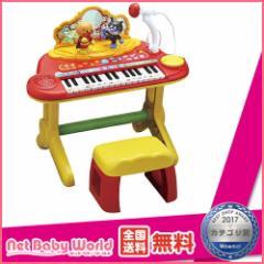 ★送料無料★ アンパンマン キラピカ いっしょにステージ ミュージックショー ジョイパレット 電子玩具