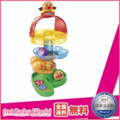 ★送料無料★ アンパンマン にぎって!おとして!くるコロスロープ くるコロスロープ トーホー TOHO 知育玩具