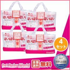 送料無料 レーベンミルク はいはい 810g 2個パック×4セット 合計8缶 和光堂 wakoudou 粉ミルク