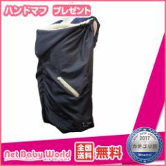 送料無料 ユグノー FTボアケープ 当店オリジナルカラー 日本エイテックス EIGHTEX 抱っこひも・スリング 抱っこひも