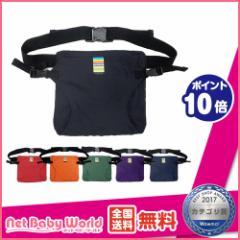 送料無料 チェアベルトポケット キャリフリー 日本エイテックス EIGHTEX 抱っこひも・スリング 抱っこひも