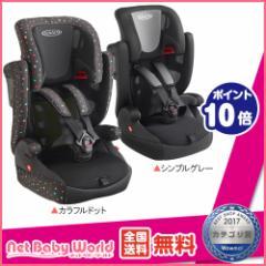 送料無料 エアポップ グレコ アップリカ Child Seat チャイルドシート ジュニアシート
