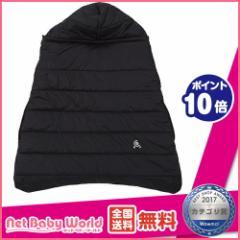 3wayコンフィケープ ブラック Comfi-Cape 日本育児 Nihonikuji  抱っこ紐 防寒 ケープ 抱っこひも ベビーカー フットマフ