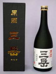 三岳 原酒 39度 720ml (専用BOX入り)