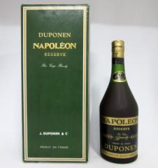 【レトロ:特級表示】DUPONEN(デュポン) ナポレオン リザーブ 40度 700ml (専用化粧箱入り)