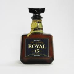 【レトロ:マーブルラベル】サントリーウイスキー ローヤル15年 ブルーラベル 43度 700ml 角瓶 (箱なし)