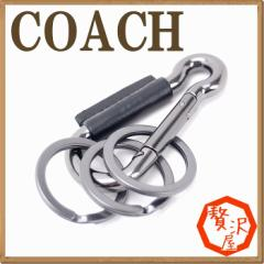 コーチ COACH キーリング メンズ キーホルダー カラビナ レディース 64769BLK【tem_b】【tem_new】【tem_hit】