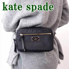 ケイトスペード KATE SPADE バッグ ウェストバッグ 2way クラッチバッグ WKRU5283-001【tem_b】【tem_new】【tem_hit】