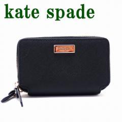c1303bff84f0 ケイトスペード KateSpade 財布 コインケース 小銭入れ カードケース WLRU4878-001【tem_b】