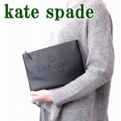 ケイトスペード KateSpade バッグ ポーチ クラッチバッグ ブラック WLRU5024-001【tem_b】【tem_new】【tem_hit】