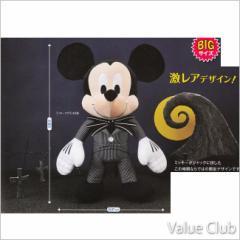 ミッキーマウス HJジャックに仮装ぬいぐるみ ハロウィン限定仕様 限定特価