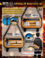 進撃の巨人 デカ・ジップメッセンジャーバッグ 調査兵団 第104訓練兵団 (20131226発売)