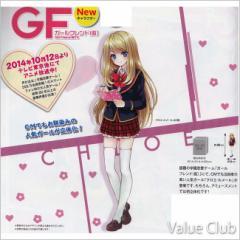 GF ガールフレンド(仮) PMフィギュア クロエ・ルメール 2015-4-6発売