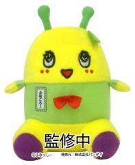 ふなっしーのおとうと ふなごろー おすわりぬいぐるみなっぴ! 13cm 2014-12-29発売 新商品