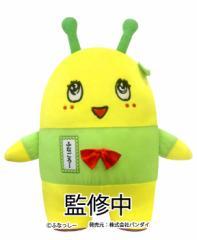 ふなっしーのおとうと ふなごろー おっきなぬいぐるみなっぴ!  32cm 2014-12-29発売 新商品