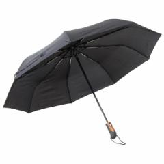 耐風自動開閉折りたたみ傘 UM-001 通販大人気商品 折りたたみ傘 高級傘