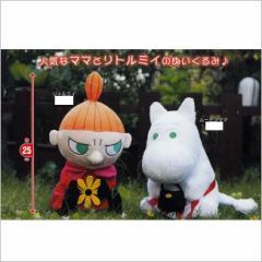 ムーミン ムーミンママ&リトルミイ ぬいぐるみ 全2種セット 2016-5-31発売