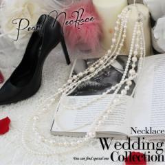 【パールネックレス】ネックレス パール 4連 結婚式 パーティー パーティ 二次会 謝恩会 披露宴 アクセサリー フォーマルアクセ necklace