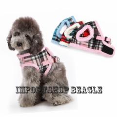 【メール便送料無料】ふわふわモコモコチェックハーネス・リードセット【犬用品・お散歩・DOG・首輪】