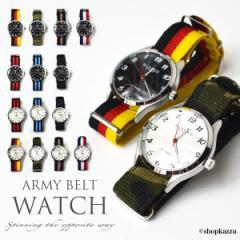 ★送料無料★ 腕時計 メンズ レディース 時計 逆回転式 アーミーベルト カジュアル ウォッチ (14色) 【EJ138】