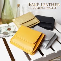 折り財布 二つ折り財布 レディース シンプル ショートウォレット (4色) 【SY-564】