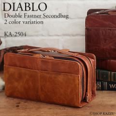 ★送料無料★ セカンドバッグ メンズ 本革 レザー DIABLO ディアブロ (2色) 【KA-2504】