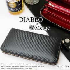 長財布 メンズ DIABLO Merge ディアブロ×マージ カーボン シンプル レッド 紳士 財布【MGD-1899】