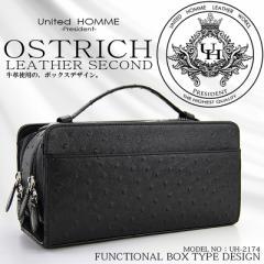 《送料無料》 メンズバッグ牛革 United HOMME -President- オーストリッチ型押し セカンドバッグ【UH-2174】