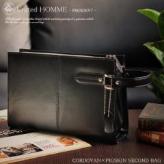 《送料無料》 United HOMME -President- セカンドバッグ コードバン×ピッグスキン 【UHP-2247】