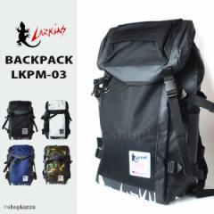 ★送料無料★ リュック メンズ 600Dポリエステル ターポリン バックパック LARKINS ラーキンス (8色) 【LKPM-03】