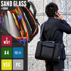 ★送料無料★ ビジネスバッグ メンズ 多機能 多収納 VSS機能搭載 SAND GLASS スタンドグラス【#3G64】